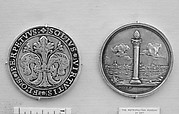 Commemorating the Organization to Resist the French in 1798