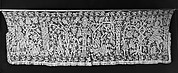 Valance of an altar frontal