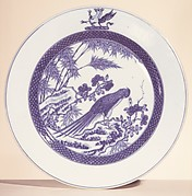 Plate (one of a pair)