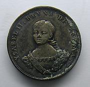 Token or coin (?)