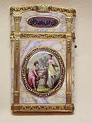 Souvenir