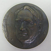 Medal of Boris Piotrovsky (1908-1990)