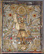Reliquary of St. Florian