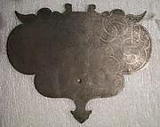 Inside lock plate