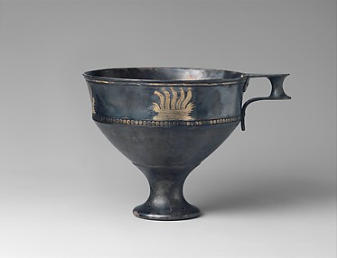 Reproduction of a gilt electrum one-handled cup