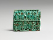 Faience amulet plaque with a group of deities