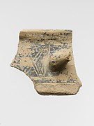 Terracotta fragment of a cylindrical pyxis (box with lid) with part of handle and hatched squares