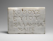 Inscribed marble plaque