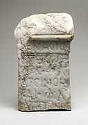 Fragmentary marble votive altar