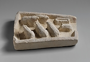 Limestone model of a sheepfold