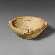 Alabaster mortar or deep bowl