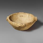 Alabaster mortar or deep bowl