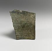 Fragmentary bronze inscription