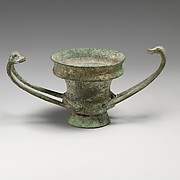 Bronze kylix (drinking cup)