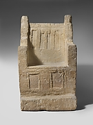 Limestone votive throne