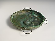 Bronze phiale (libation bowl) with four swinging handles
