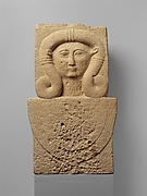 Limestone stele (shaft) with the head of Hathor