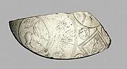 Glass bowl fragment