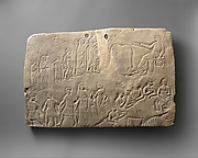 Limestone votive relief with worship and banquet scenes