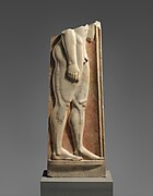 Fragment of the marble stele (grave marker) of a youth