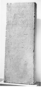 Marble stele with a Lydian inscription