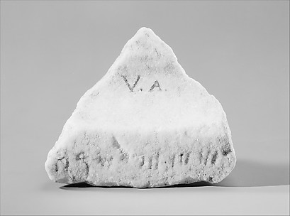 Bowl fragment, Phoenician inscription