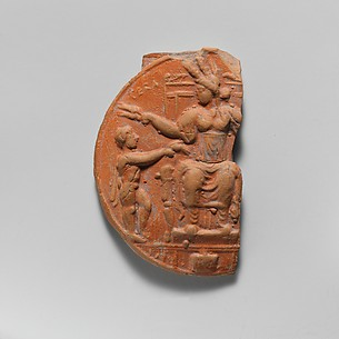 Terracotta medallion fragment