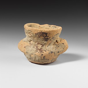 Terracotta miniature vase with rudimentary handles