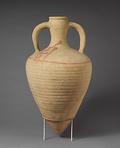 Amphora, inscribed