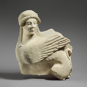 Fragment of a limestone funerary stele with a seated sphinx