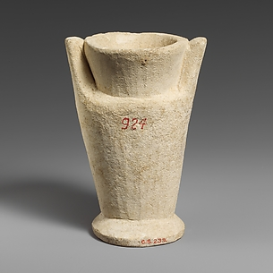 Small limestone jar