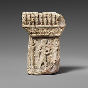 Limestone naiskos with Egyptianizing decoration
