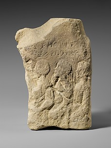 Relief of three men, votive
