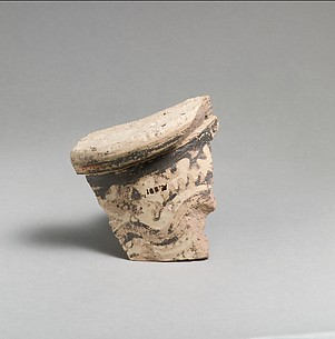Terracotta base of cup with marine design