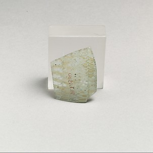 Glass network mosaic fragment