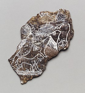 Fragment of a silver bowl