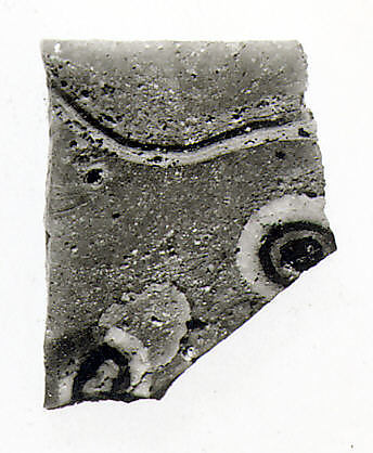 Mosaic block inlay fragment
