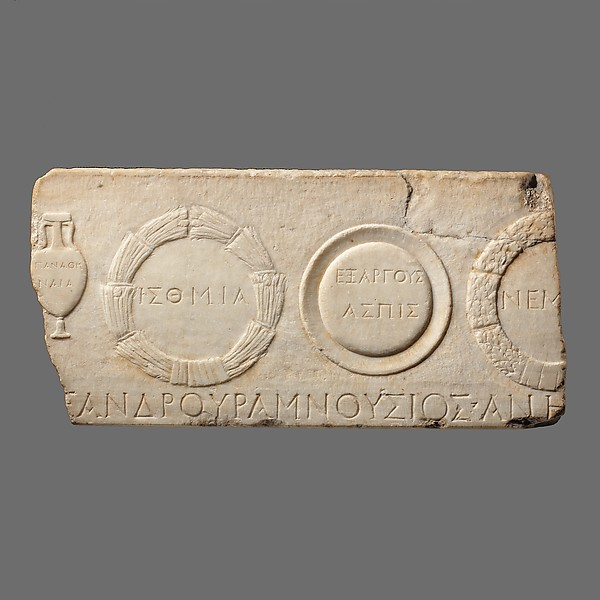 Marble relief fragment depicting athletic prizes