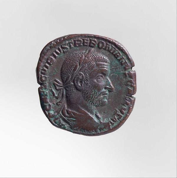 Bronze sestertius of Trebonianus Gallus
