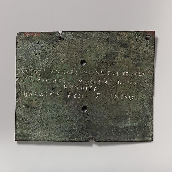 Bronze military diploma