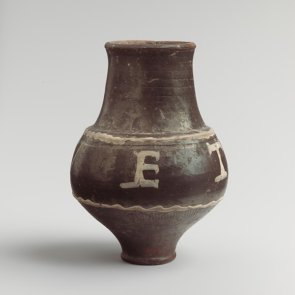 Terracotta beaker with painted inscription