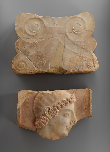 Finial of a marble stele (grave marker)