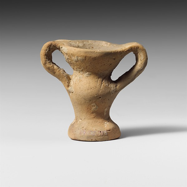 Terracotta miniature jar with two handles
