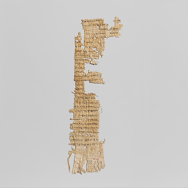 Papyrus fragment with lines from Homer's Odyssey