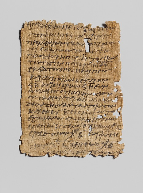 Papyrus letter in Greek