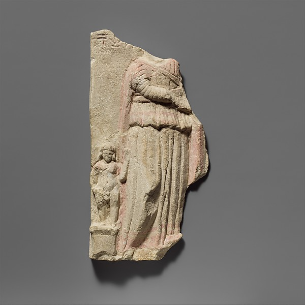 Limestone votive relief fragment