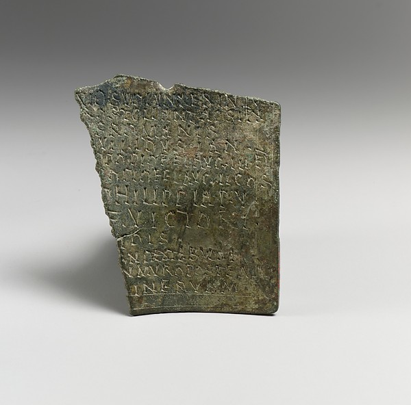 Fragmentary bronze inscription