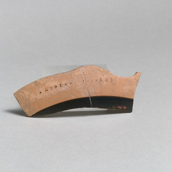 Kylix, Little-master cup/lip-cup/band-cup fragment