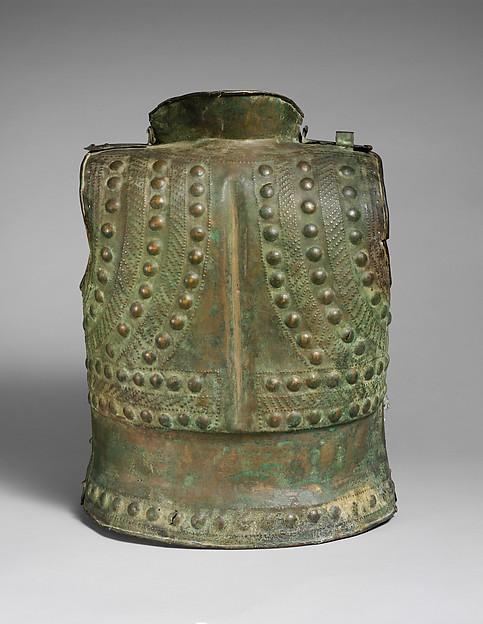 Bronze cuirass (breastplate)