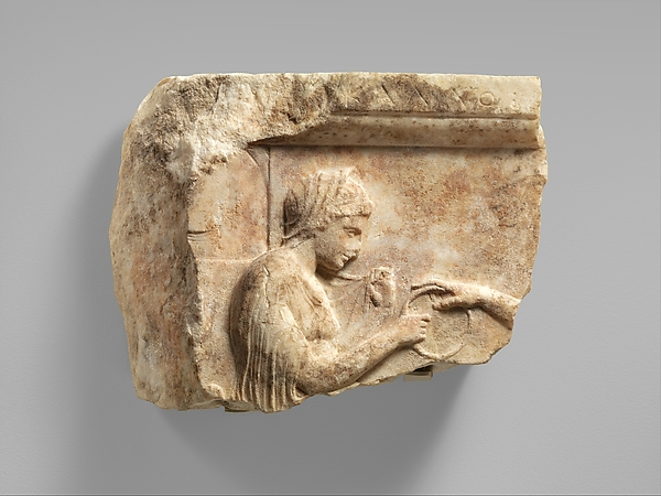 Marble fragment of a hero relief